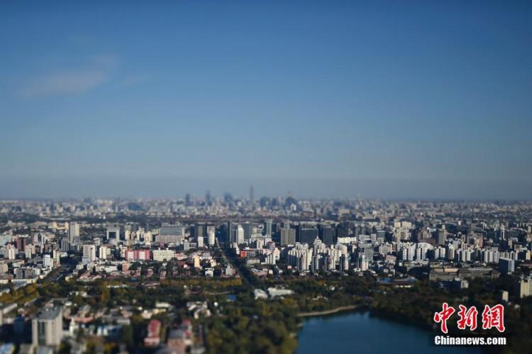Bleu comme le ciel de Pékin pendant l'APEC bleu