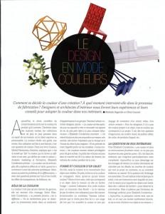 DesignHome, juillet 2014