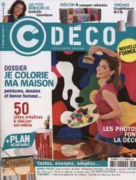 cdeco_36-je-colorie-ma-maison4