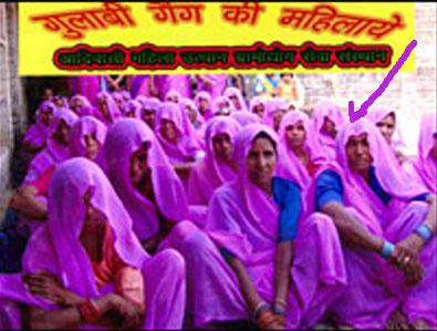 Le gang des saris roses